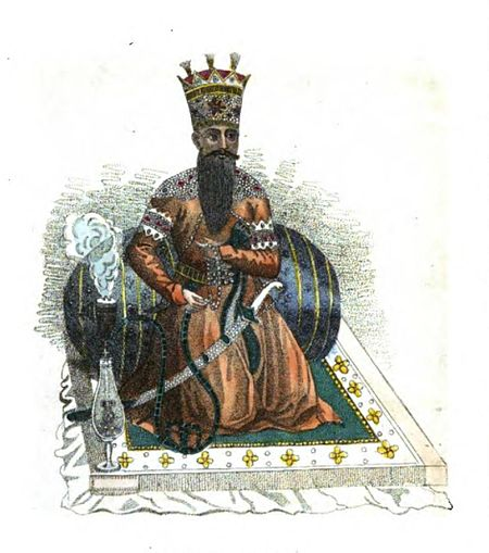 Futteh Ali Shah, King of Persia.jpg
