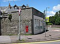 GR postbox, Edenwall Road, Coalway - geograph.org.uk - 842644.jpg