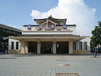 Kaohsiung - Old Kaohsiung Train Station, built during the Japanese occupation of Taiwan