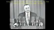 Datei:Gamal Abdel Nasser on the Muslim Brotherhood (subtitled).webm