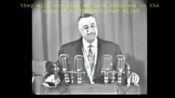 Файл:Gamal Abdel Nasser on the Muslim Brotherhood (subtitled).webm
