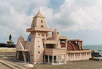 Kanyakumari - Gandhi Memorial Mandapam, Kanyakumari