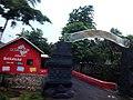 Gapura Dusun Keputran, Desa Bakalan, Kec. Purwosari, Kab. Pasuruan - panoramio.jpg