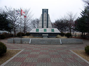 Gapyeong Canada Monument - The Main Monument