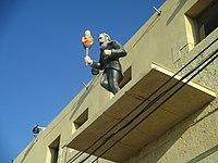 Gateway to the Negev Visitor Center (1).jpg