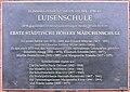 Gedenktafel Ziegelstr 12 (Mitte) Erste städtische höhere Mädchenschule, Luisenschule.JPG