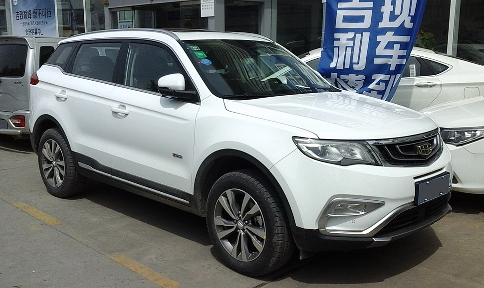 Geely Chinaautoweb | Autos Post