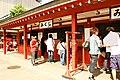 Getting fortunes at Senso-ji (3800881455).jpg
