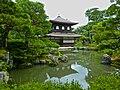 Ginkakuji, Kyoto, Kyoto Prefecture, Japan - panoramio.jpg