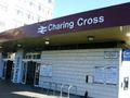 Glasgow Charing Cross station exterior.JPG