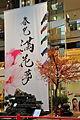 Glattzentrum - Innenansicht - Hanami 2012-04-16 16-56-34 ShiftN.jpg