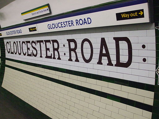 Gloucester Road stn Piccadilly tiling