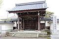 Gonkyoji temple.jpg