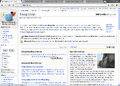 Google Chrome maximized windows XP.PNG