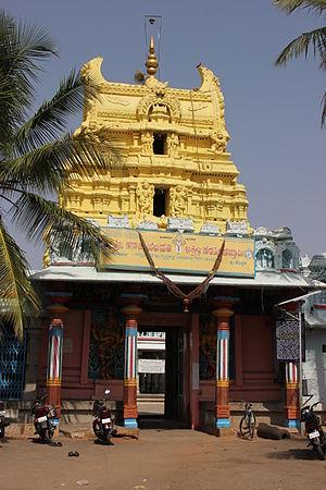 Kanakachalapathi Temple, Kanakagiri - Kanakachalapathi temple (16th century)