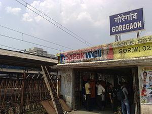 Goregaon railway station - Image: Goregaon railway stationx