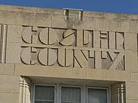 Gosper County courthouse detail1.jpg
