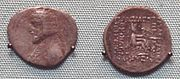 Another coin of Gotarzes I. British Museum.