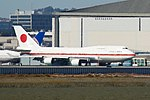 Government of Japan Boeing 747-400 at United maintenance hanger, SFO (30632283912).jpg