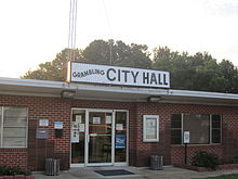 Grambling, LA, City Hall IMG 0085.JPG