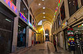 Grand Bazaar, Tehran 11.jpg