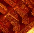 Grande Mosquée de Kairouan, consoles des plafonds de la salle de prière.jpg