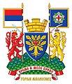 Grb opštine Gornji Milanovac.jpg