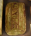 Green glazed faience weight, inscribed for the high Steward Aabeni. Late Middle Kingdom. From Abydos, Egypt. The Petrie Museum of Egyptian Archaeology, London.jpg