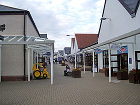 Gretna Gateway, Outlet Village - geograph.org.uk - 573081.jpg