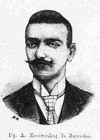 Ο Γρηγόριος Ξενόπουλος