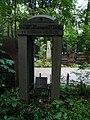 Grob Abrahama Goldberga-Grave of Abraham Goldberg.JPG