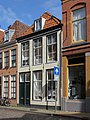 Groningen, monumentaal pand aan de Grote Kromme Elleboog 7 GM0014102134 2015-03-22 11.22.jpg