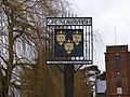 Grundisburgh Village Sign - geograph.org.uk - 1126982.jpg