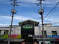 Gukje Market - panoramio (2).jpg