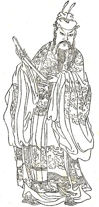 "Guo Ziyi - This image is from a book called ""Wan xiao tang - Zhu Zhuang - Hua zhuan (晩笑堂竹荘畫傳)"" which was published in the 10th year of the Republic of China (民国十年), 1921."