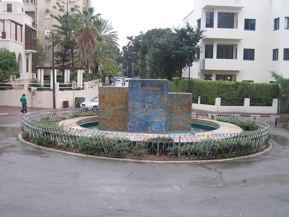 Gutman bialik street