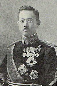 HIH Prince Kitashirakawa Naruhisa.jpg