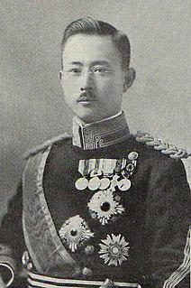 Japanese prince