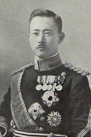 Prince Kitashirakawa Naruhisa, the 3rd head of a collateral branch of the Japanese Imperial Family. HIH Prince Kitashirakawa Naruhisa.jpg