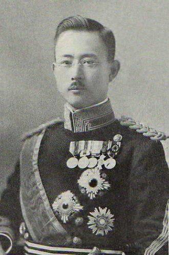 Prince Naruhisa Kitashirakawa - Japanese Imperial Army Colonel Prince Kitashirakawa Naruhisa