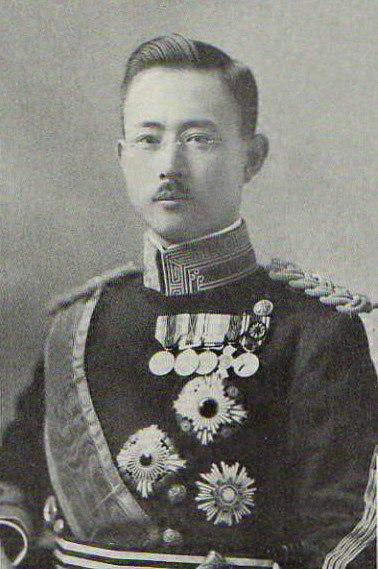 HIH Prince Kitashirakawa Naruhisa