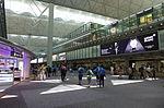 HKIA Terminal 1 Arrival Lobby 2014.jpg
