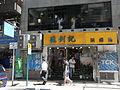 HK 上環 Sheung Wan 蘇杭街 Jervois Street 23 Tak Chiu Kee Cha Chaan Teng restaurant.JPG