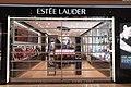 HK 元朗 Yuen Long 形點 Yoho Mall interior shop October 2017 IX1 ESTEE LAUDER.jpg
