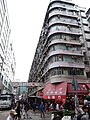HK 深水埗 Sham Shui Po 北河街 Pei Ho Street 大南街 Tai Nan Street December 2018 SSG.jpg