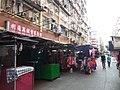 HK 深水埗 Sham Shui Po Pei Ho Street April 2021 SS2 05.jpg