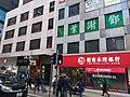 HK 灣仔 Wan Chai 莊士敦道 Johnston Road 台山中心 Toi Shan Cente 宜昌大廈 CNT House 招商永隆銀行 CMB Wing Lung Bank red sign n 葉謝鄧律師行 Yip Tse & Tang Lawyer office green January 2019 SSG.jpg