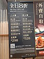 HK Admiralty 金鐘道 Queensway 太古廣場 Pacific Place mall shop April 2021 SS2 01.jpg