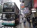 HK Des Voeux Road West 修打蘭街 Sutherland Street FirstBus 18 3A 91 94 4 905 stop Dec-2009.JPG