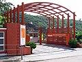 HK HKFYG JockeyClubSaiKungOutdoorTrainingCamp.JPG